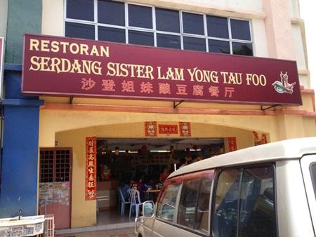 Serdang Sister Yong Tau Fu